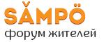 Форум ЖК SAMPO (Сампо)
